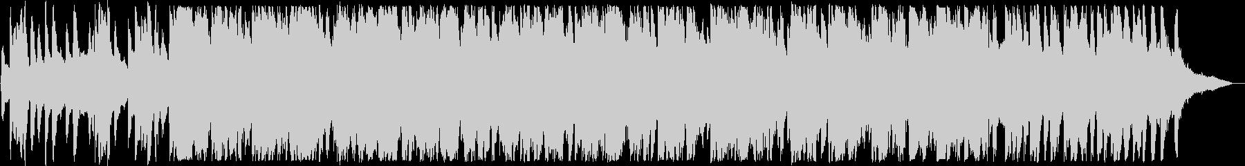 安らぐピアノ・バイオリンサウンドの未再生の波形