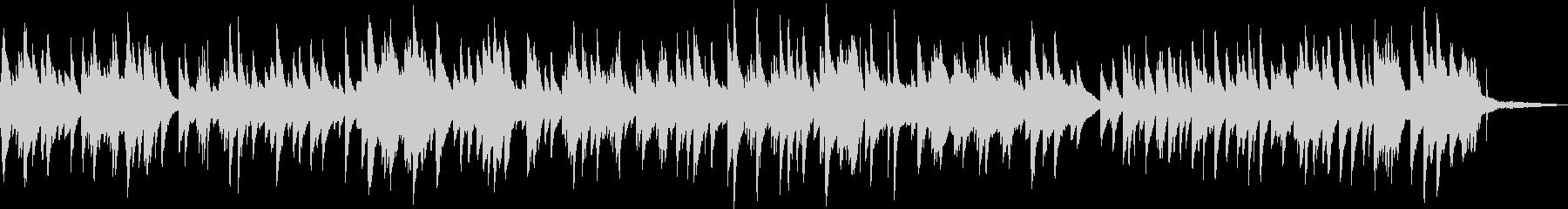 ロマンチックなピアノソロ(主張はしない)の未再生の波形