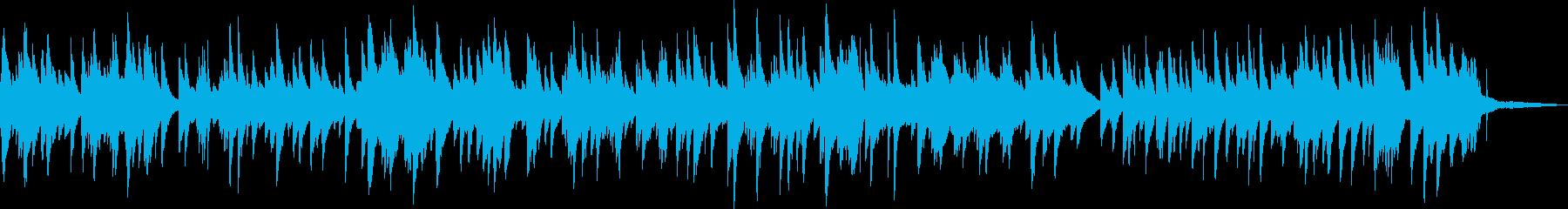 ロマンチックなピアノソロ(主張はしない)の再生済みの波形