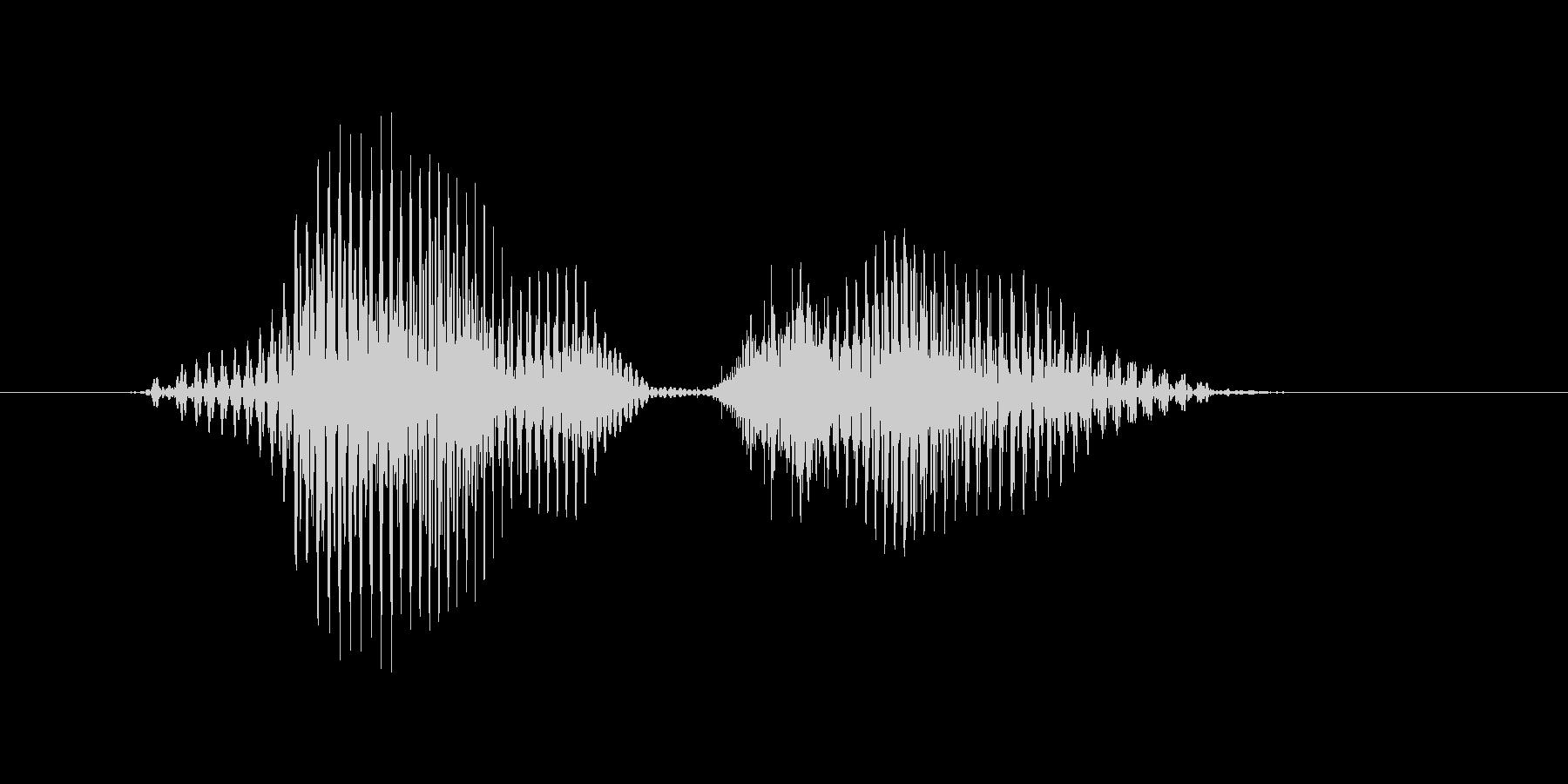 ワンツーの未再生の波形