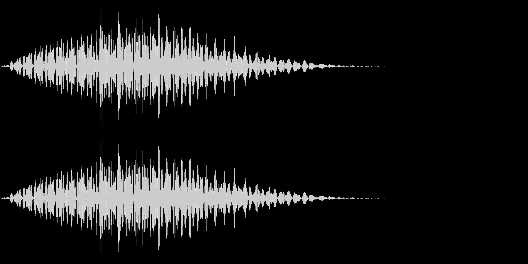 「ロン」 麻雀ゲームのシステムボイスにの未再生の波形