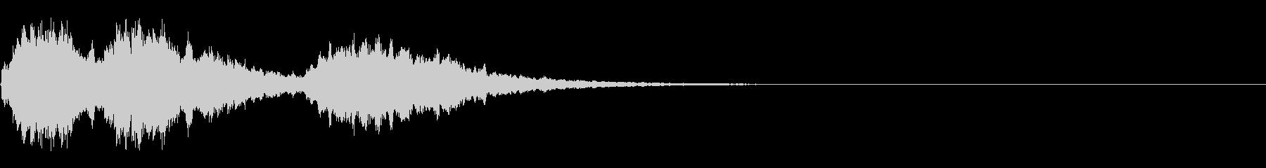 長めのキラキラ の未再生の波形