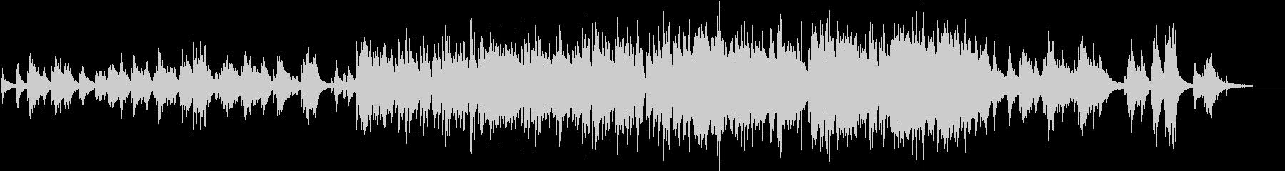 少し切ないピアノとハーモニカのバラードの未再生の波形