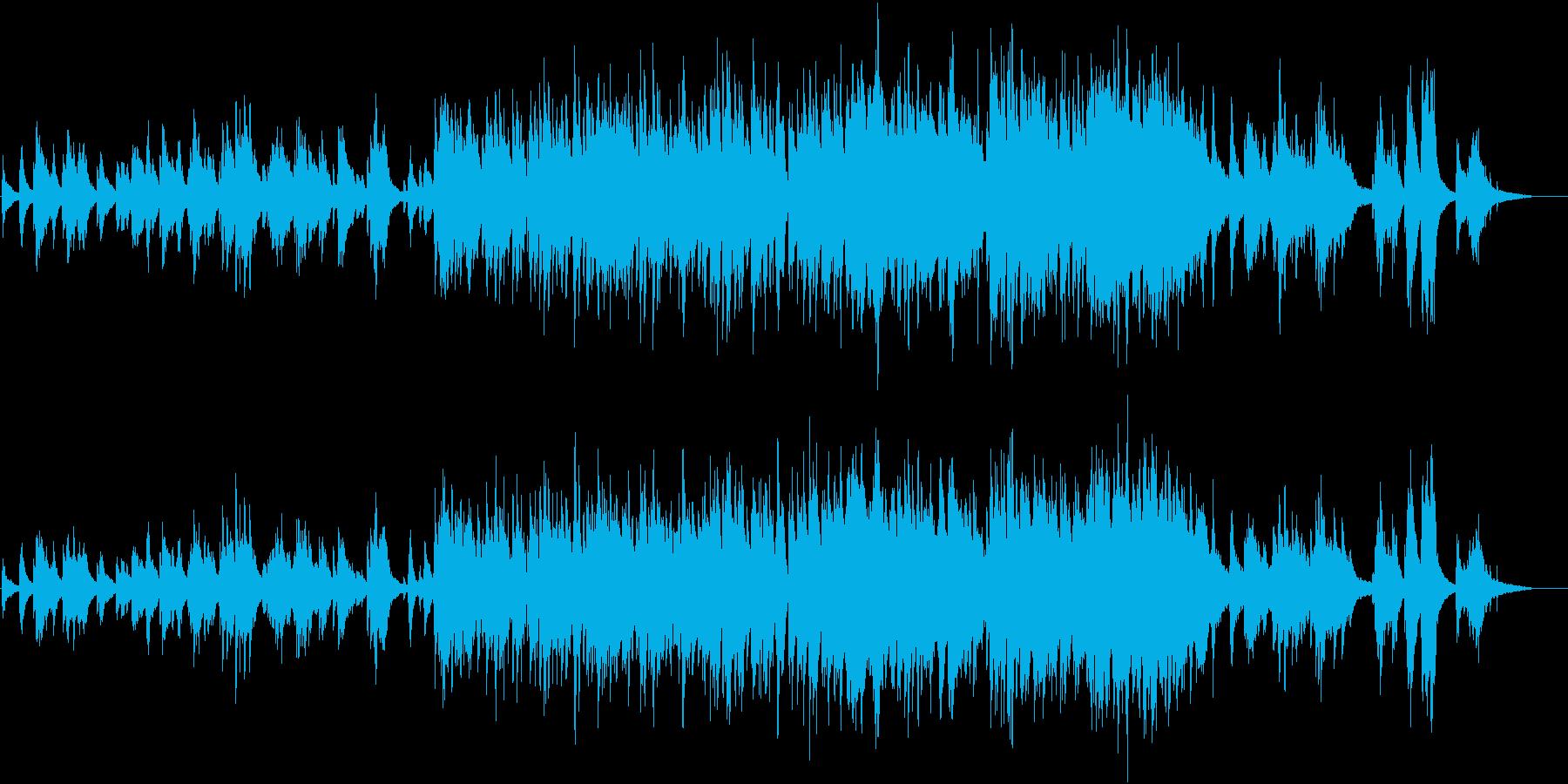 少し切ないピアノとハーモニカのバラードの再生済みの波形