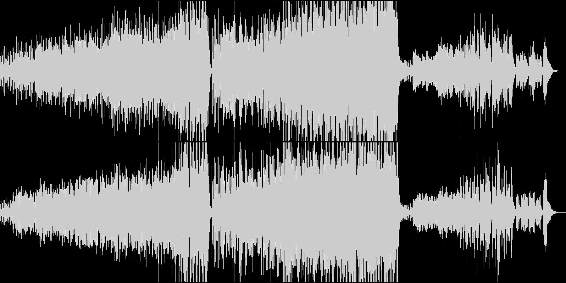 渓流のように爽やかな室内楽風プログレの未再生の波形