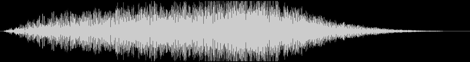 SWELL ゴロゴロうねり01の未再生の波形