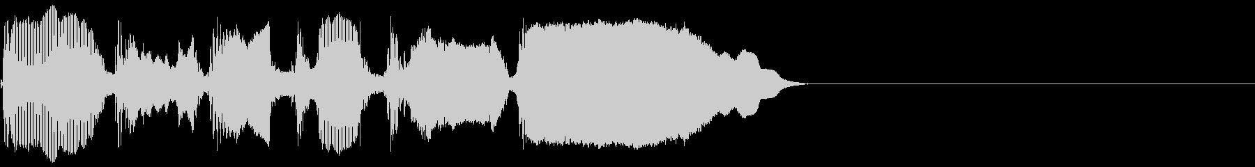 ラッパ-「青いラッパ」(酸っぱい)。の未再生の波形