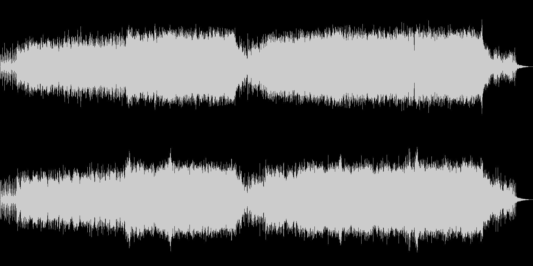 【生演奏】壮大オーケストラバラードの未再生の波形