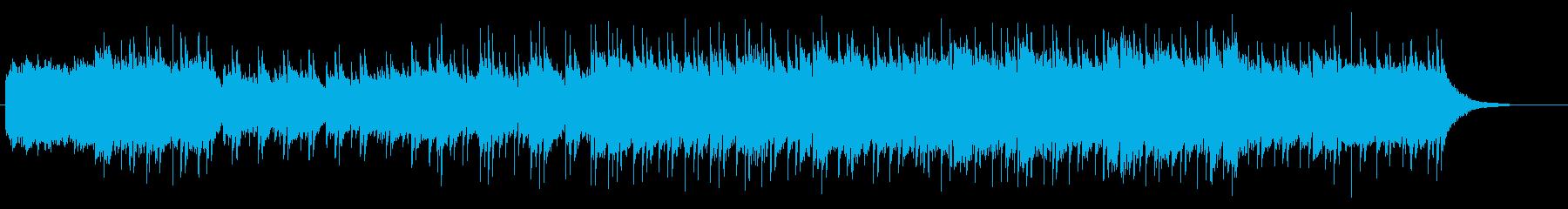 清清しいポップ・バラードの再生済みの波形