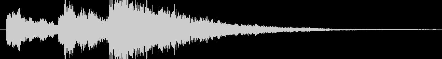 雄大で未来的なサウンドロゴの未再生の波形