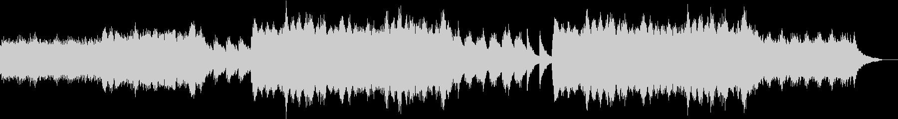 ピアノ+バイオリン ノスタルジックの未再生の波形