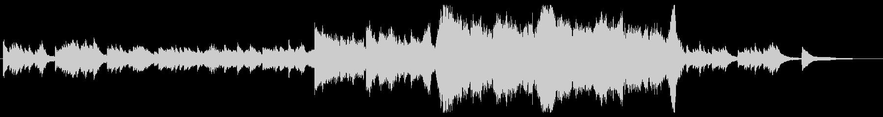 エンディングを想定したオーケストラの未再生の波形