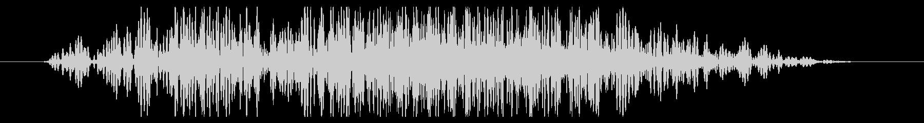 斬撃 ディープスコールヘビーショート01の未再生の波形