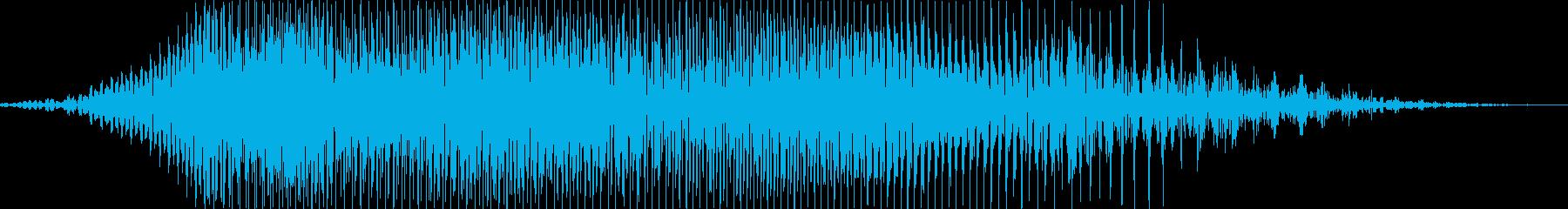 やぁっ!の再生済みの波形