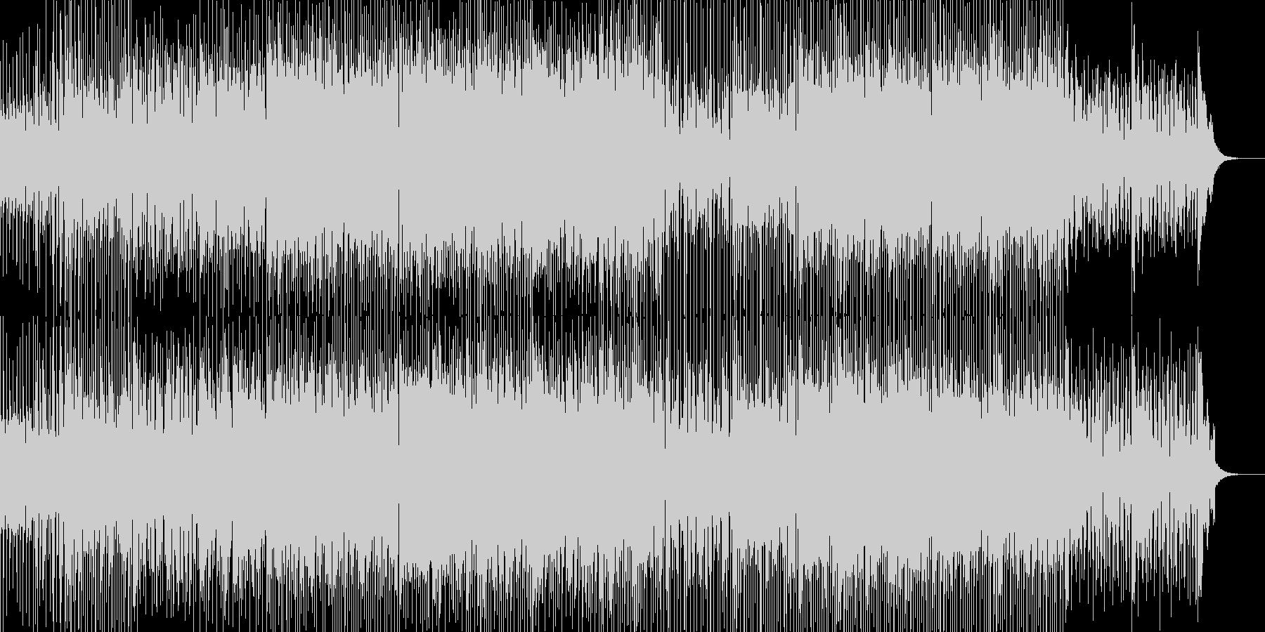 疾走感のあるカッコイイ曲の未再生の波形