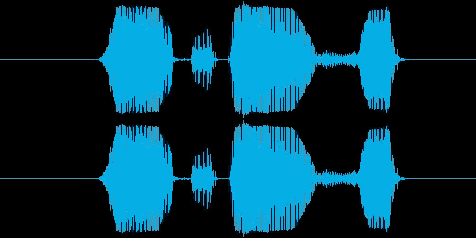 ロード終~わりっ!の再生済みの波形