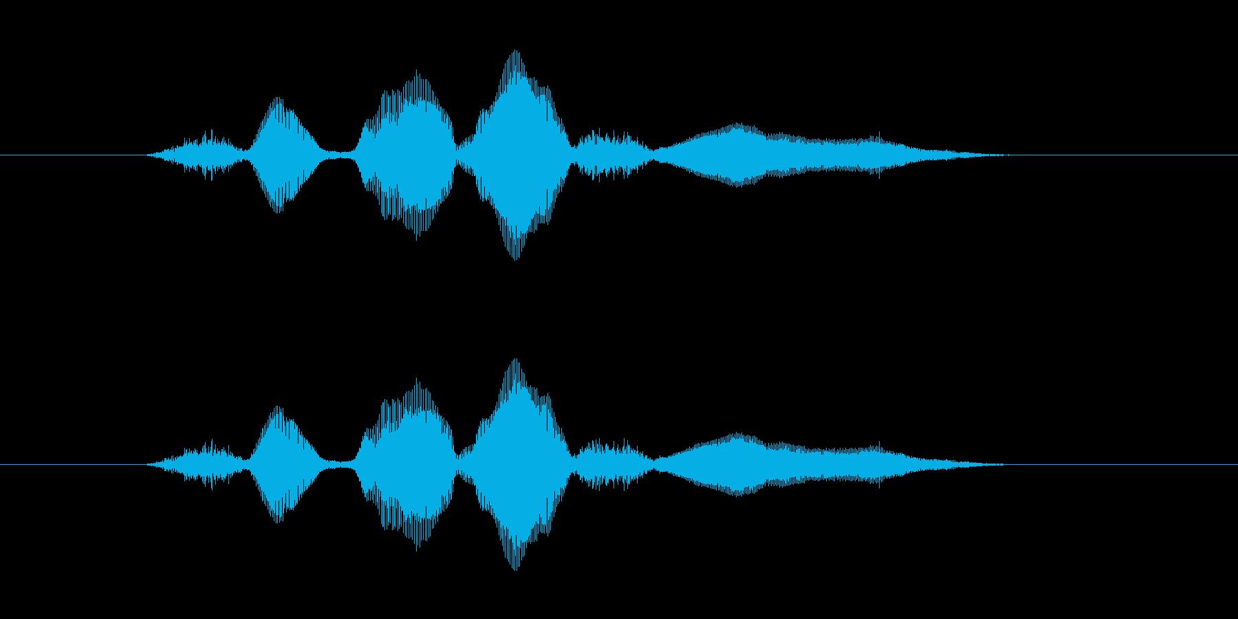 素晴らしい の再生済みの波形