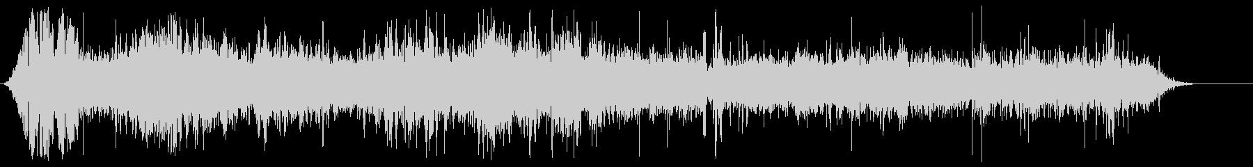 サンフェルミンのBus騒の未再生の波形