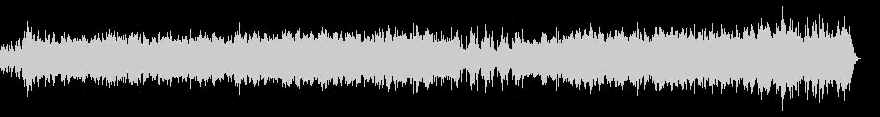 アンビエント系の幻想的なBGMの未再生の波形