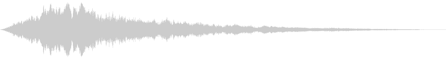 プルオーバーサイレンの未再生の波形