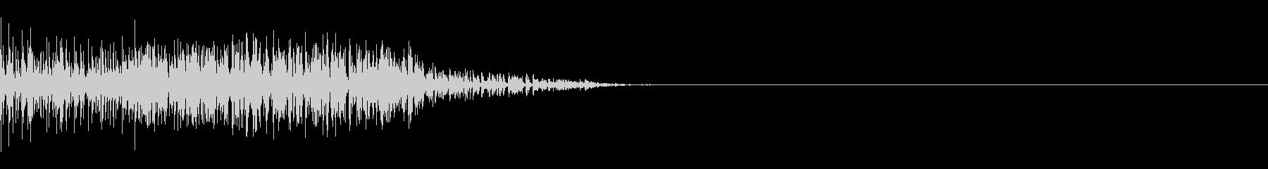 ザッ(ひっかく/大型動物/攻撃)の未再生の波形