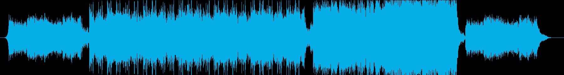 現代の交響曲 厳Sol 素晴らしい...の再生済みの波形