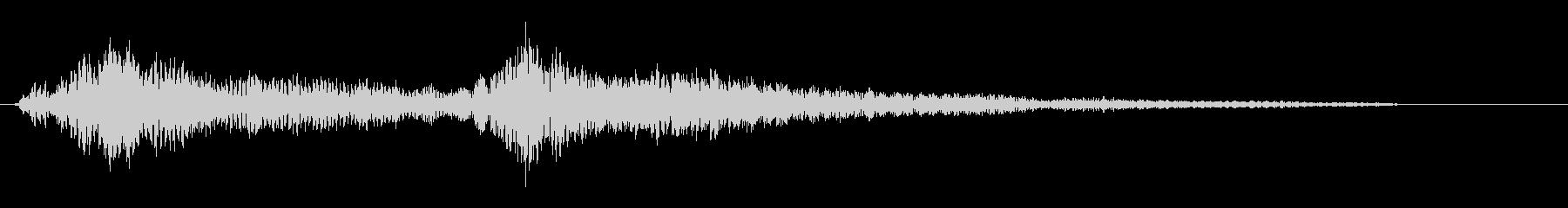 ビヨンビヨン(バネの音)の未再生の波形