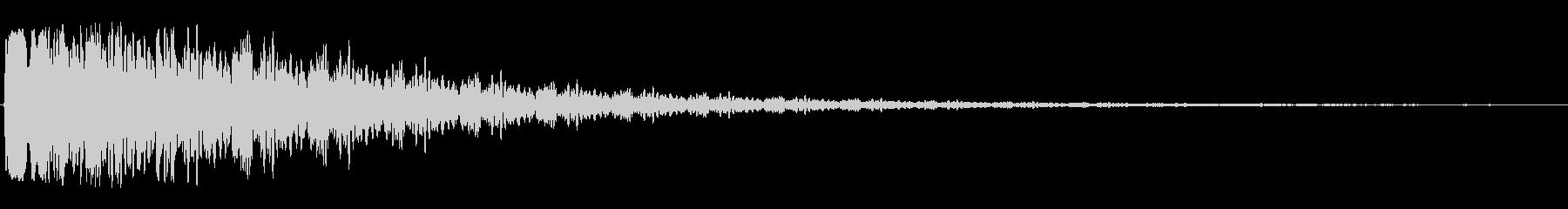 キィィィ〜ンと響き渡る効果音の未再生の波形