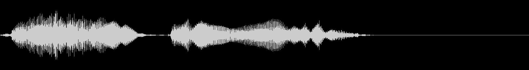 キャンペーン(effect)の未再生の波形