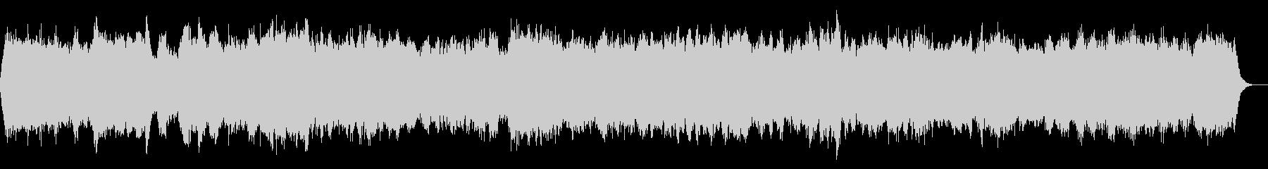 バッハのようなパイプオルガンの壮大な曲の未再生の波形