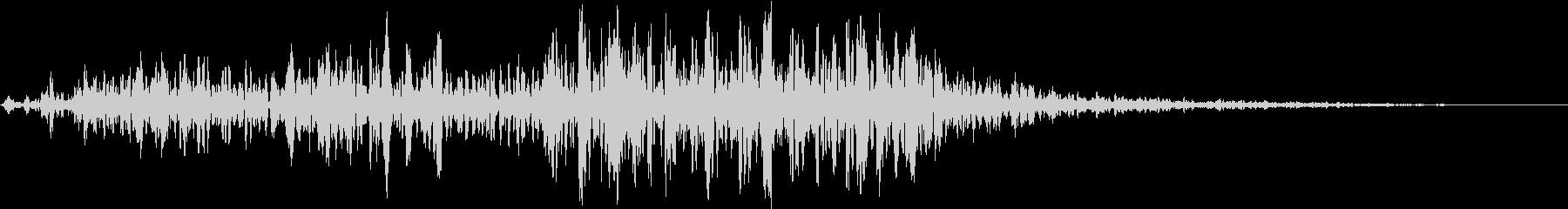 【生録音】フラミンゴの鳴き声 12の未再生の波形