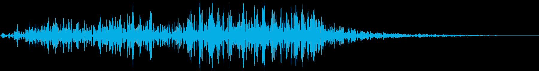 【生録音】フラミンゴの鳴き声 12の再生済みの波形