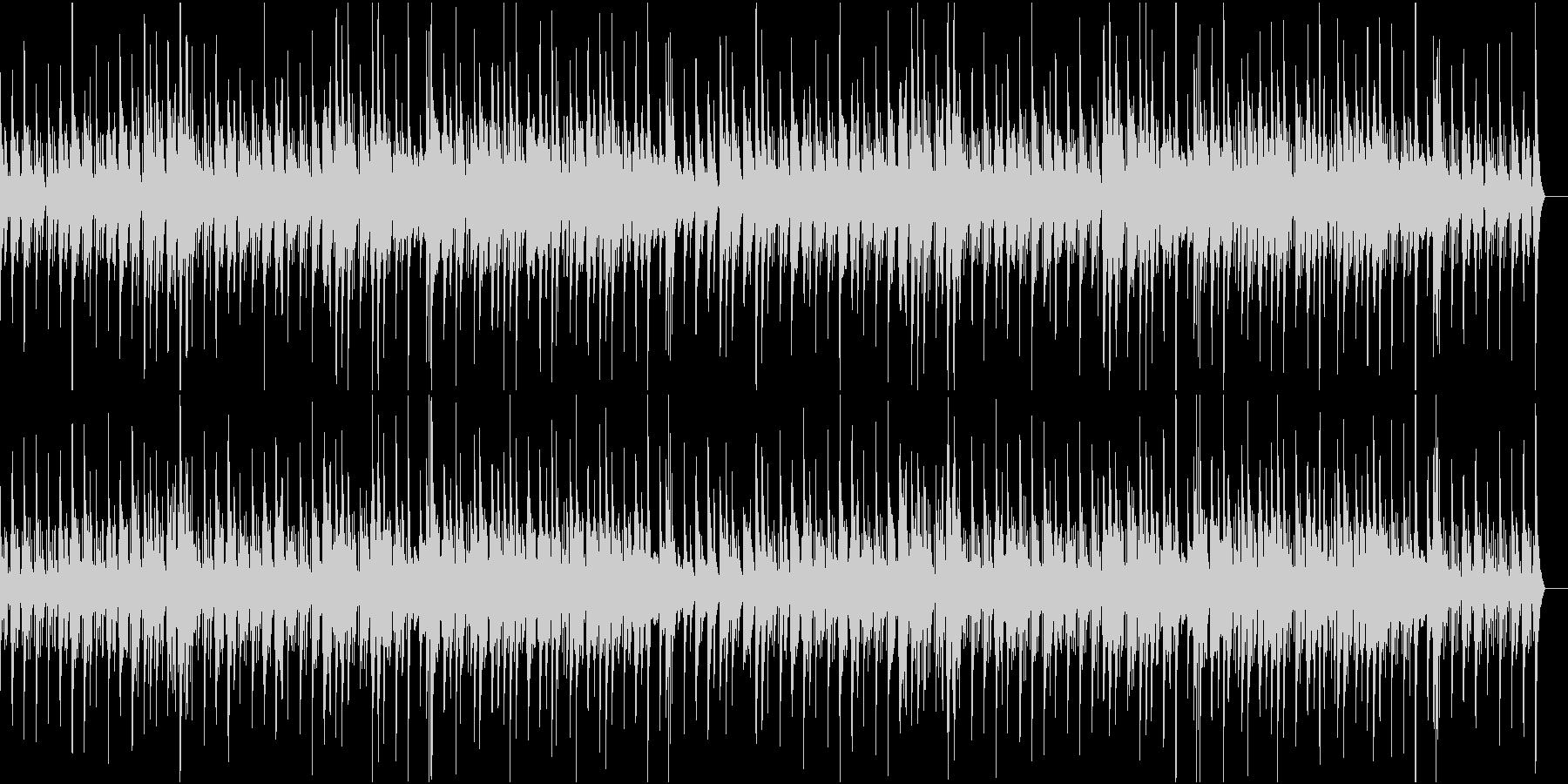 ラテン風の伸びやかなジャズの未再生の波形