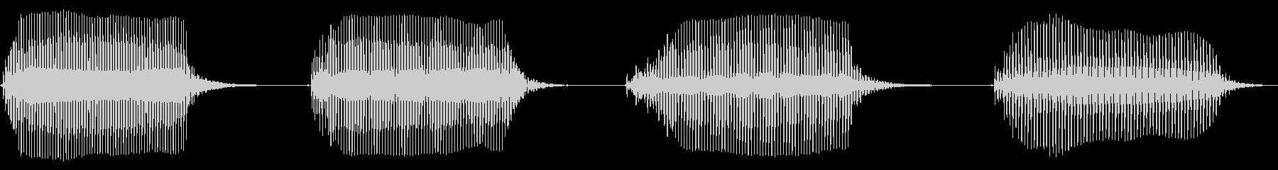 残念 下降 トランペットの未再生の波形
