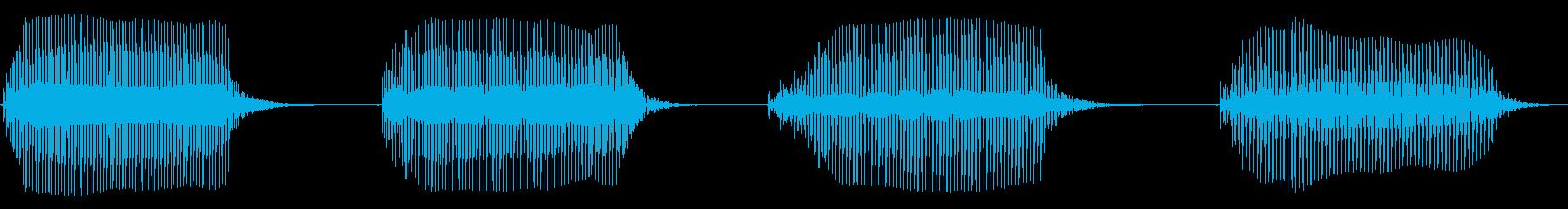 残念 下降 トランペットの再生済みの波形