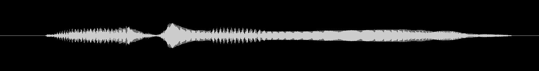 ドワーフ 応援W湖09の未再生の波形