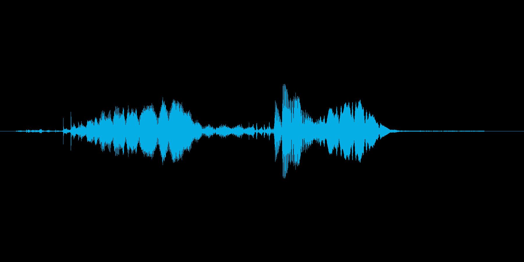 (おばけの照れる声)の再生済みの波形