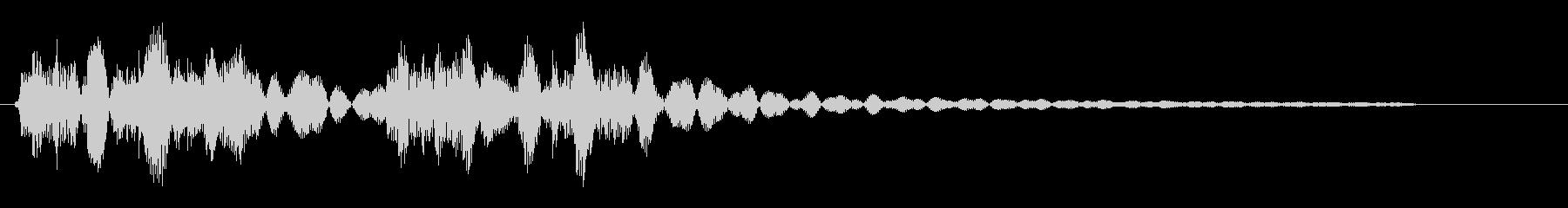 チャランチャラン(コミカル)の未再生の波形