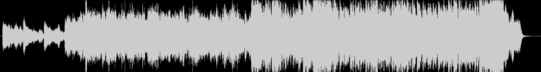 徐々に盛り上がるポジティブなオーケストラの未再生の波形