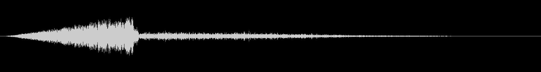 ビユン(消える_02(低音のヴンッ))の未再生の波形