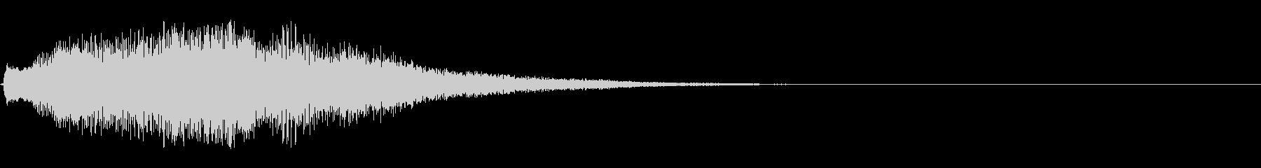 高オーケストラサスペンスアクセント1の未再生の波形