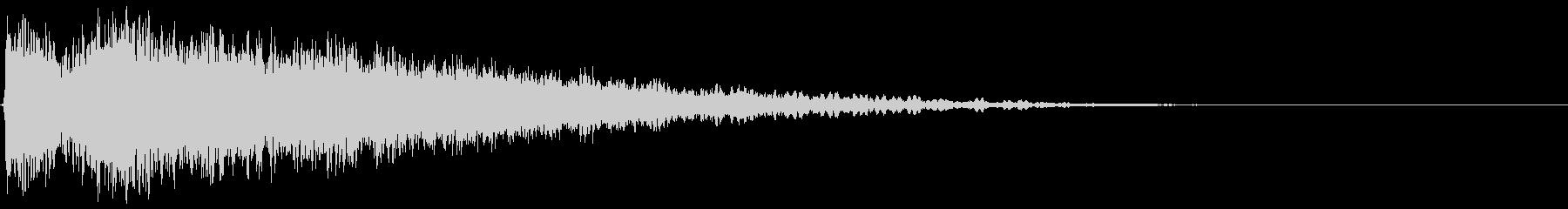 シャキーン!(派手なインパクト音)の未再生の波形