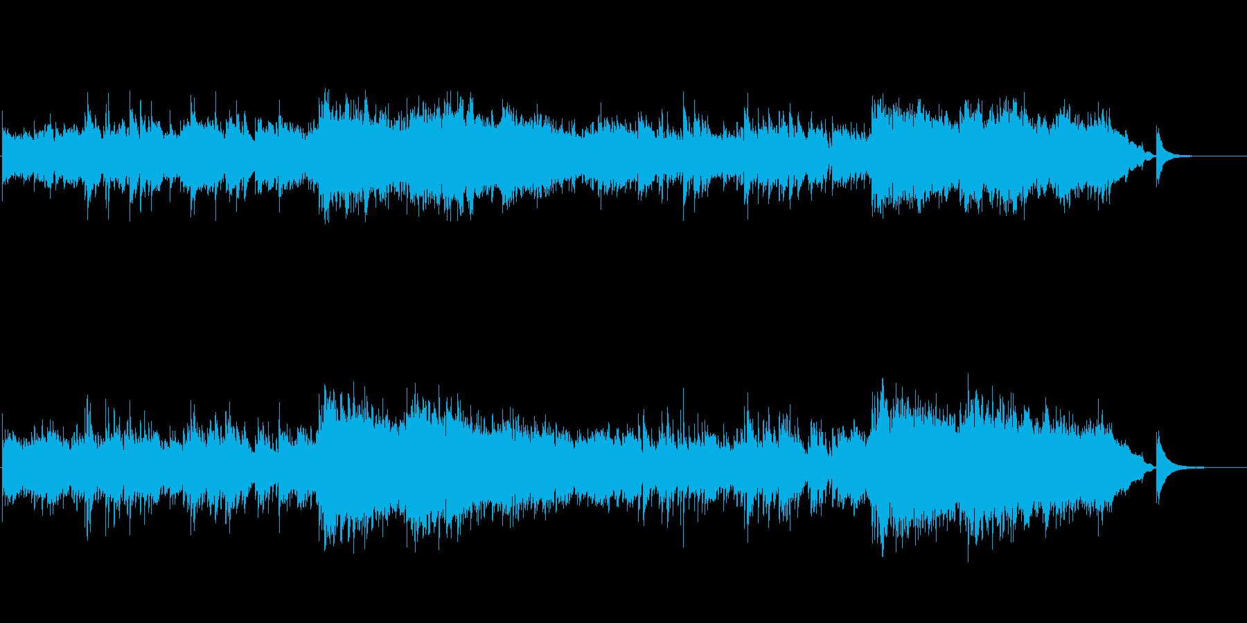コーラス入りピアノタイトルの再生済みの波形