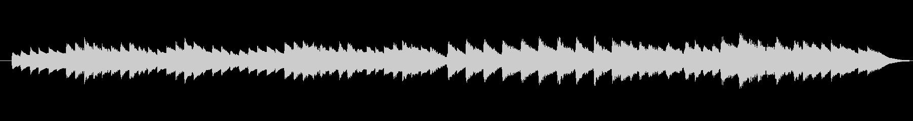 着信音サイズ(30秒)のオルゴール曲の未再生の波形