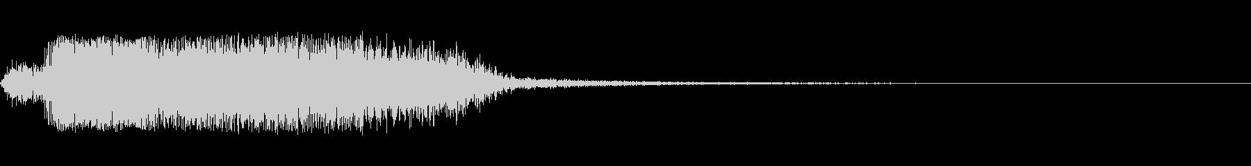 ランダムオーケストラスワイプの未再生の波形