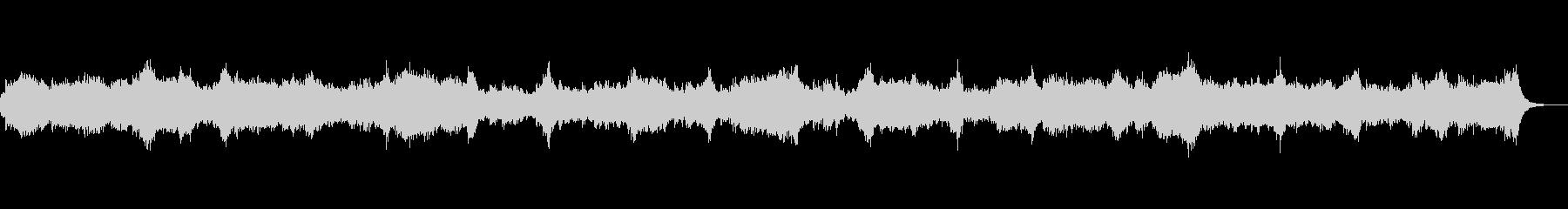 ヒーリング ディープ4の未再生の波形