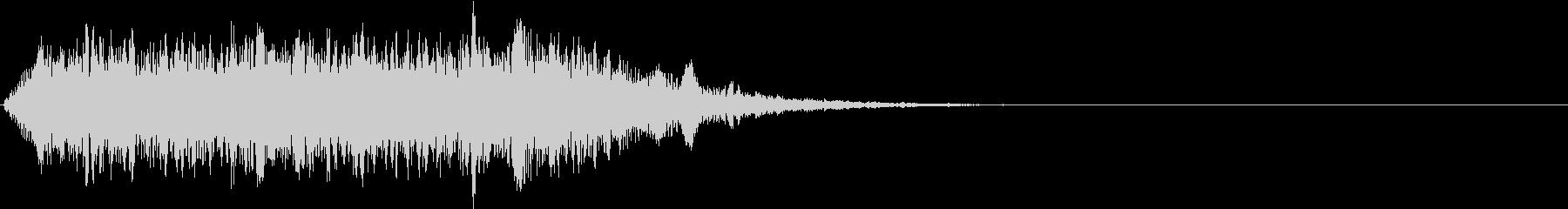 柔らかいサイレン音の未再生の波形