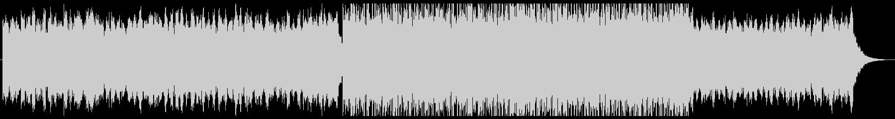 壮大でオリエンタルなシネマティック曲・Hの未再生の波形