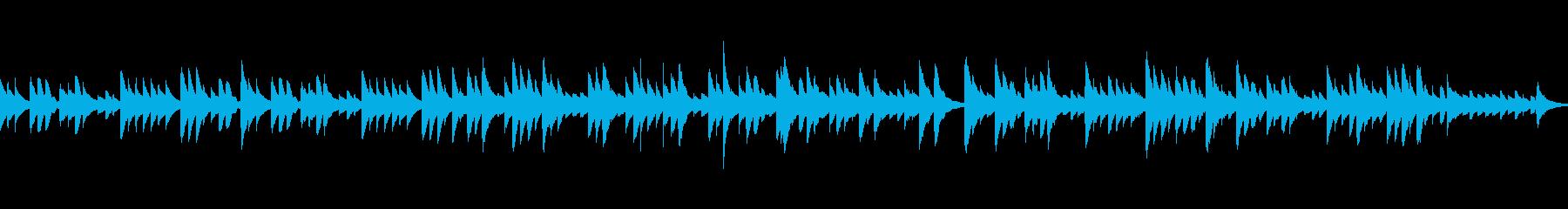 優しく切ない雰囲気のオルゴール曲の再生済みの波形
