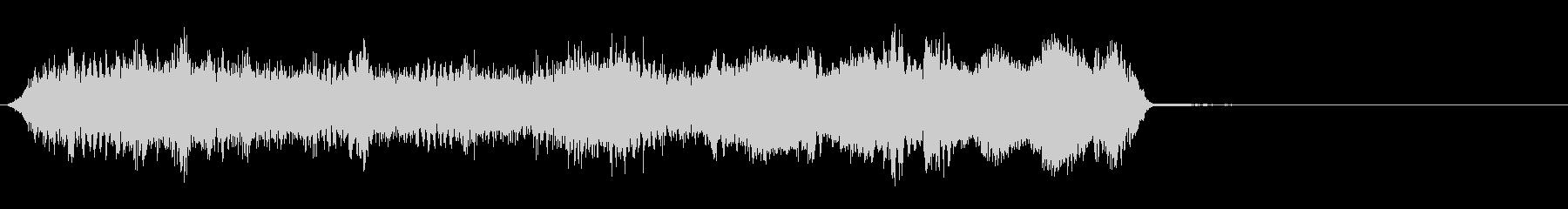 ハーディ・ガーディ:ワイルド・アク...の未再生の波形
